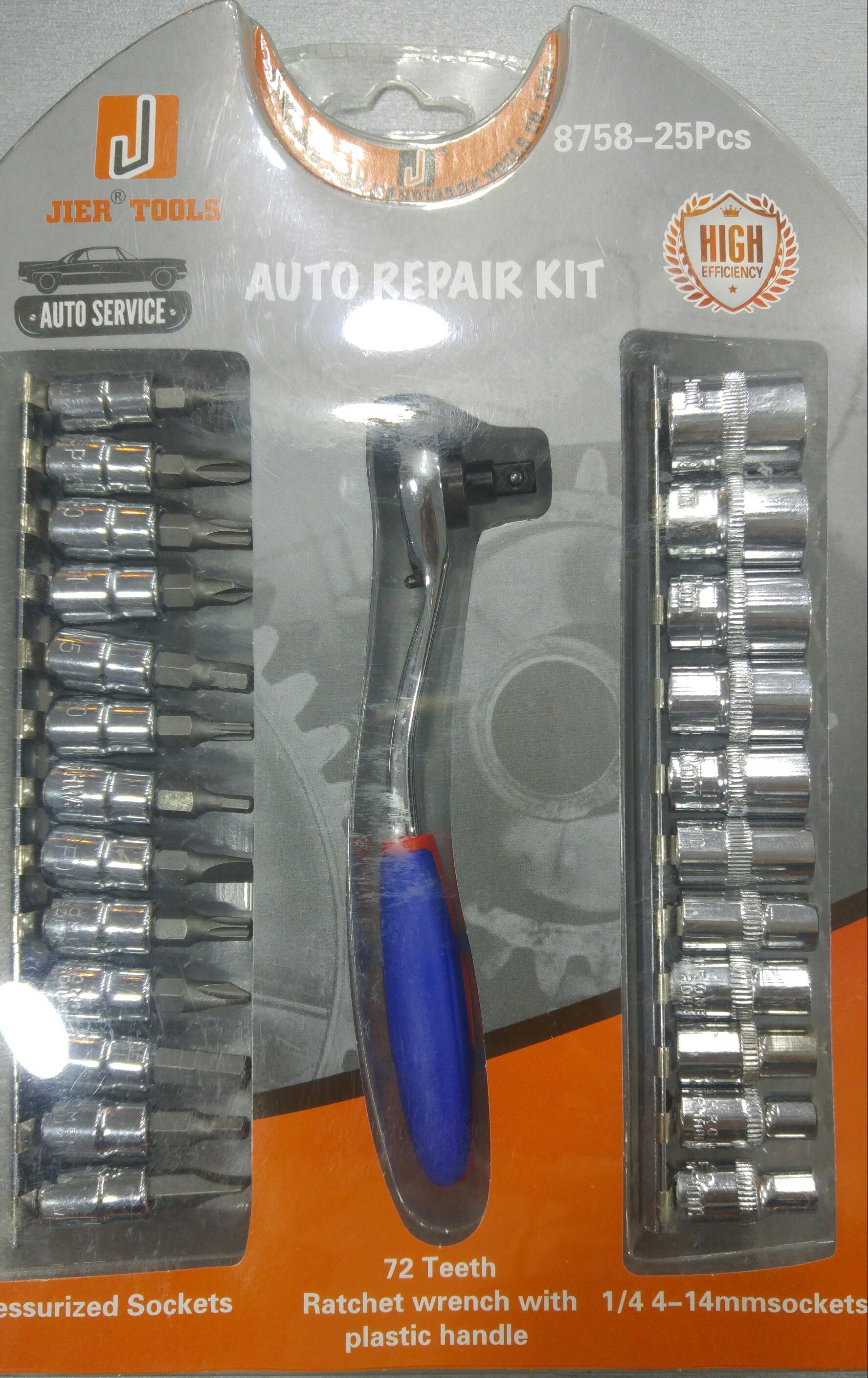 423fb4225581a AUTO REPAIR KIT 8758-25PCS